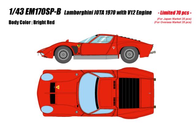 [予約] アイドロン 1/43 ランボルギーニ イオタ with V12エンジン 1970年仕様 (限定70 台) EM170SP-B