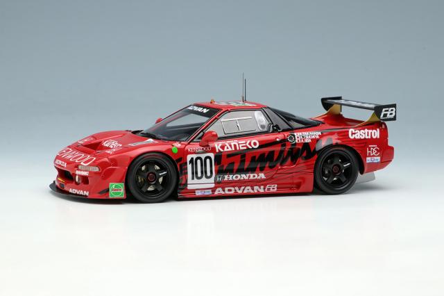 """[予約] ヴィジョン 1/43 ホンダ NSX GT2 """"チーム国光"""" BPR GT 鈴鹿1000km 1995 クラスウィナー VM239A"""