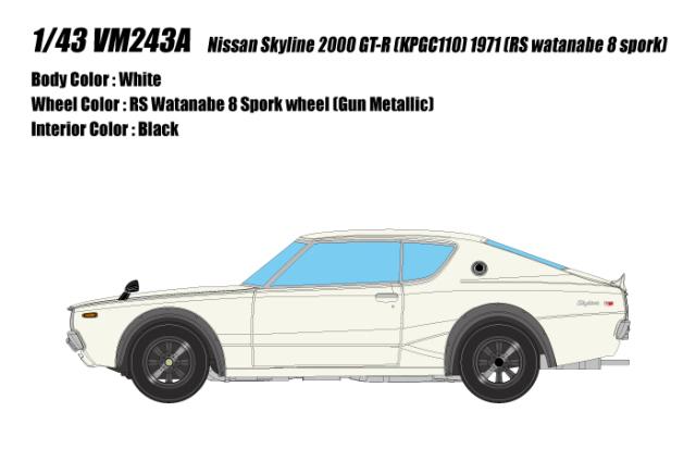 [予約] ヴィジョン 1/43 ニッサン スカイライン 2000 GT-R ケンメリ (KPGC110) 1973 (RSワタナベ 8スポークホイール) ホワイト VM243A