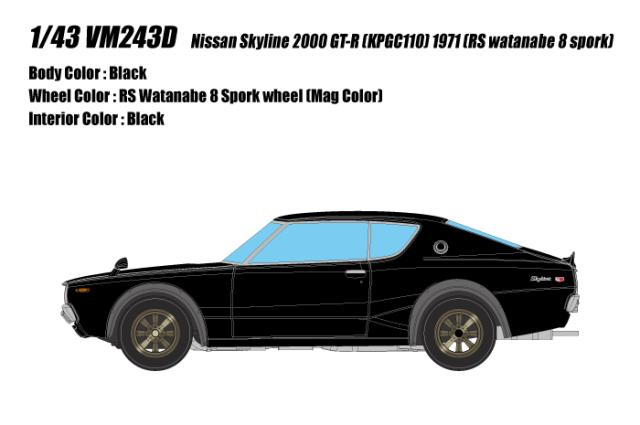 [予約] ヴィジョン 1/43 ニッサン スカイライン 2000 GT-R ケンメリ (KPGC110) 1973 (RSワタナベ 8スポークホイール) ブラック VM243D
