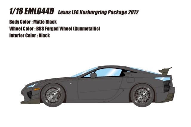 [予約] アイドロン 1/18 レクサス LFA ニュルブルクリンクパッケージ 2012 マットブラック (限定70 台) EML044D