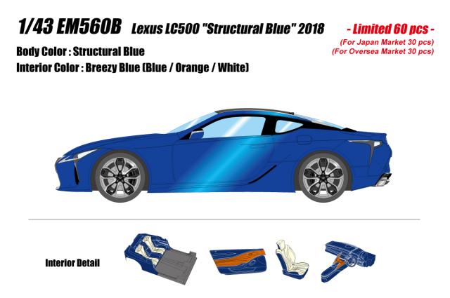 """[予約] アイドロン 1/43 レクサス LC500 """"ストラクチュラルブルー"""" 2018 ブリージーブルーインテリア (限定60台) EM560B"""