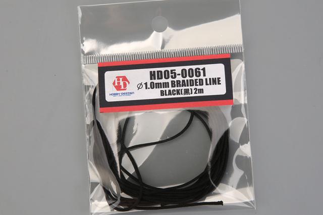 HD05-0061