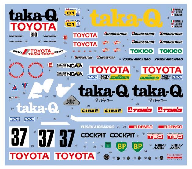 シュンコーモデル 1/24 トヨタ 88C Taka-Q ルマン 1988 フルスポンサーデカール ハセガワ対応 SHK-D408