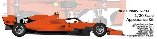 ニュースクラッチ 1/20 レジン&3Dプリンターパーツキット SF イタリアGP F1 2019 No.16 ウィナー / No.5 20F19N0516Rd14 20F19N0516Rd14