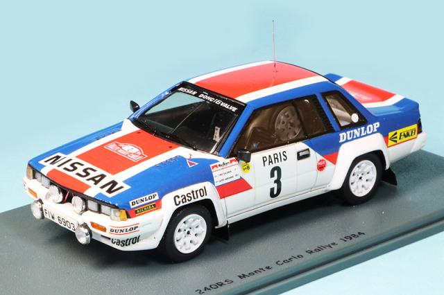 ビザール 1/43 ニッサン 240 RS モンテカルロラリー 1984 10th No.3 デカール加工品 BZ333S