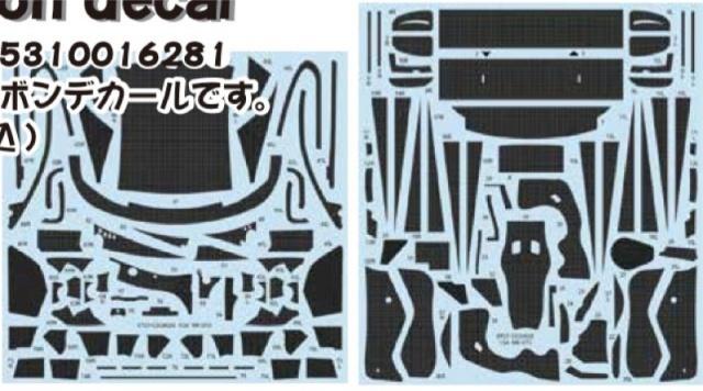 CD20042