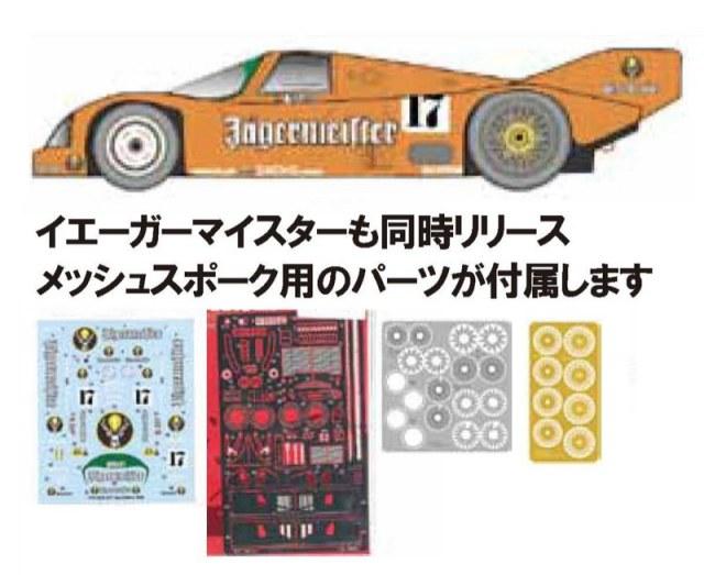 CD24010