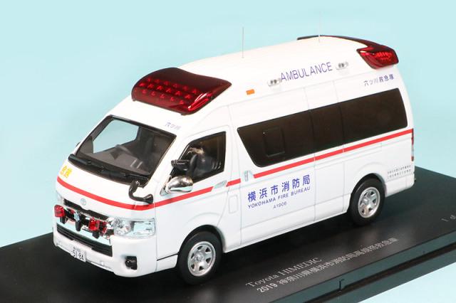 カーネル 1/43 トヨタ ハイメディック 2019 神奈川県横浜市消防局高規格救急車 CN431904