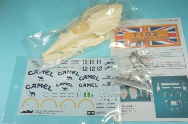 AMC 1/20 トランキット ロータス 102 日本GP デカールセット タミヤ対応 AMC-NL01