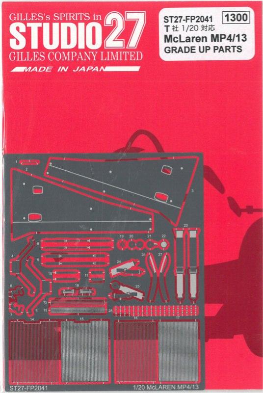スタジオ27 1/20 マクラーレン MP4/13 ディティールアップパーツ タミヤ対応 FP2041