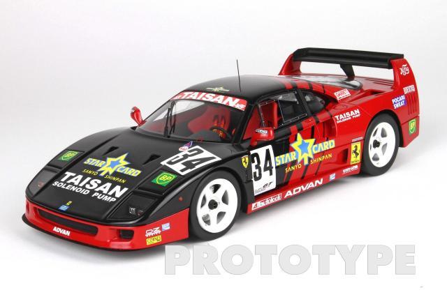 [予約] BBR 1/18 タイサン アドバン フェラーリ F40 LM JGTC 1995 No.34 限定100台 ディスプレイケース付き P18139D P18139D
