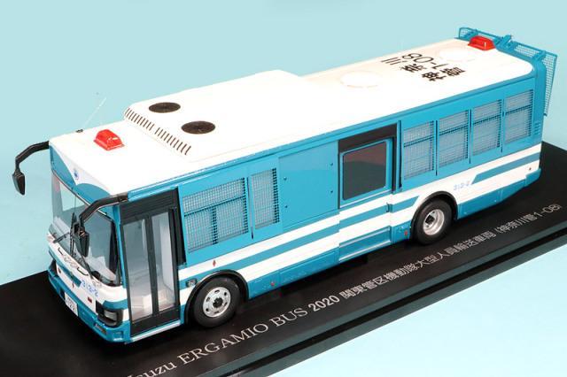 レイズ 1/43 いすゞ エルガミオ 2020 関東管区機動隊大型人員輸送車 (神奈川管1-08) H7432004