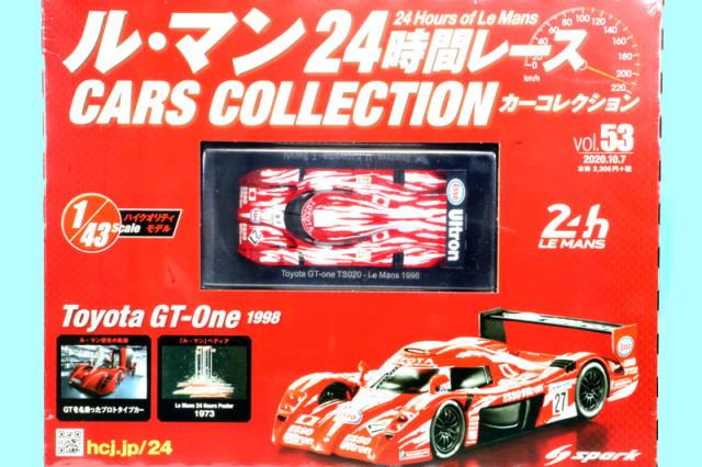 """アシェット 1/43 トヨタ GT-One ルマン 24h 1998 No.27 """"ルマン24時間レースカーコレクション No.53"""" HC-LM53"""