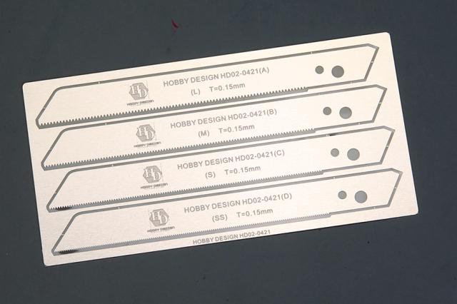 ホビーデザイン  0.15mm エッチング ノコギリ セット (B) HD02-0421