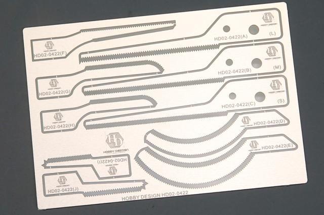 ホビーデザイン 0.15mm エッチング ノコギリ セット (C) HD02-0422