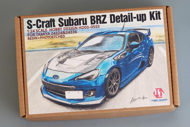 [予約] ホビーデザイン 1/24 S-クラフト スバル BRZ トランスキット タミヤ対応 HD03-0553