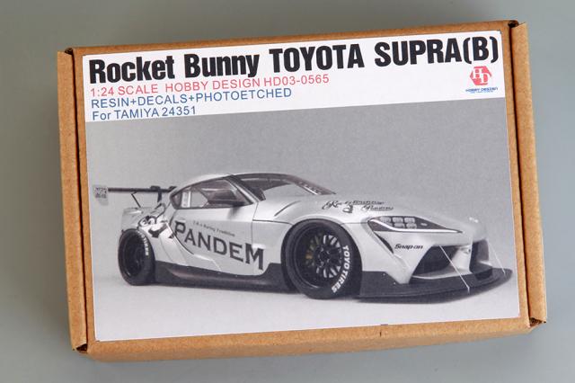 [予約] ホビーデザイン 1/24 ロケットバニー トヨタ スープラ タイプB トランスキット タミヤ対応 HD03-0565