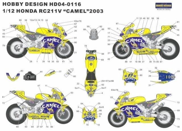 HD04-0116
