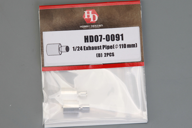 ホビーデザイン 1/24 エキゾーストパイプ Dタイプ 110mm 2個入り HD07-0091