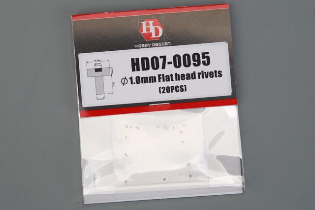 ホビーデザイン 平リベット 1.0mm 20個入り HD07-0095