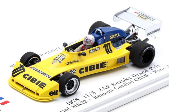 スパーク 1/43 マルティニ MK22 ルノー F2 JAF 鈴鹿GP 1978 R.アルヌー HRCS001