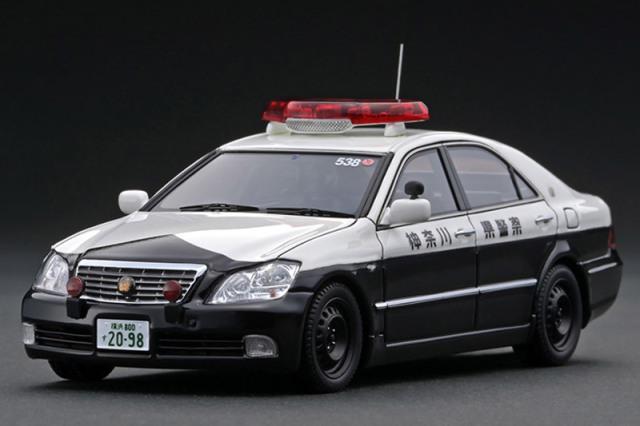 [取り寄せ] イグニッションモデル 1/43 トヨタ クラウン GRS180 神奈川県警察高速道路交通警察隊 538号 IG2098