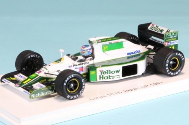 ロム特注スパーク 1/43 ロータス 102B 日本GP 1991 M.ハッキネン 限定400台 ROMU035