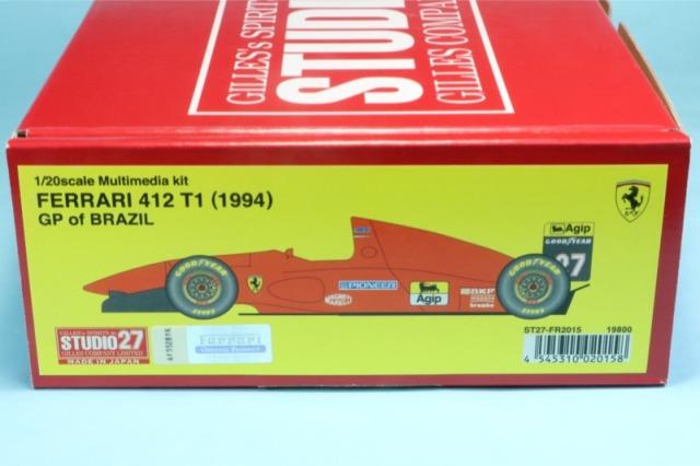 スタジオ27 1/20 レジンキット フェラーリ 412 T1 ブラジルGP 1994 FR2015