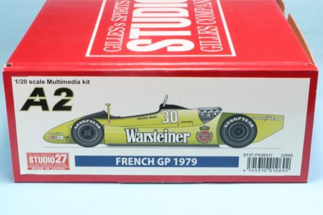 スタジオ27 1/20 レジンキット アロウズ A2 フランスGP 1979 FK20317