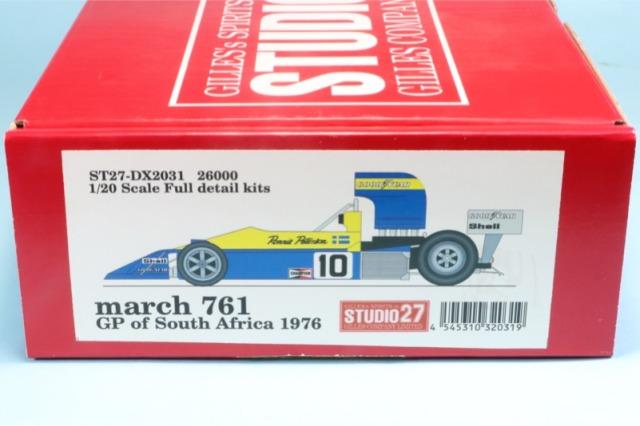 スタジオ27 1/20 レジンキット マーチ 761 南アフリカGP 1976 No.10 DX2031