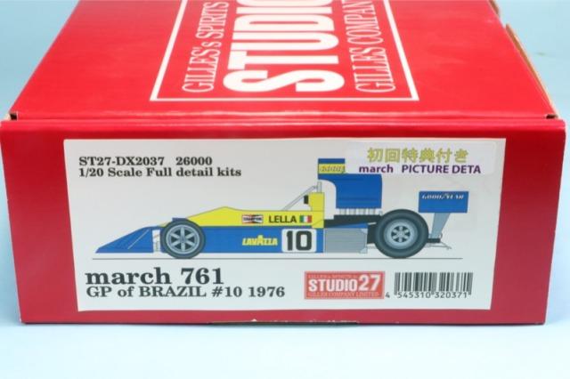 スタジオ27 1/20 レジンキット マーチ 761 ブラジルGP 1976 No.10 DX2037