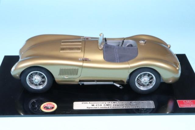 CMC 1/18 ジャガー タイプ C ゴールド コレクターズエディション CMC創立25周年記念モデル 1995-2020 ブラックベース付き M-214