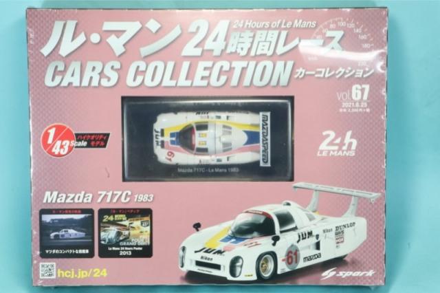 """アシェット 1/43 マツダ 717C ルマン 24h 1983 No.61 """"ルマン24時間レースカーコレクション No.67"""" HC-LM67"""