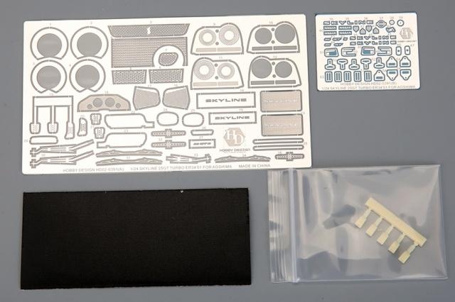 HD02-0391