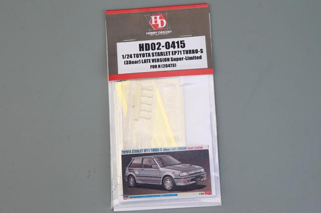 ホビーデザイン 1/24 トヨタ スターレット EP71 ターボS 3ドア 後期型 ディティールアップパーツ (ハセガワ対応) HD02-0415