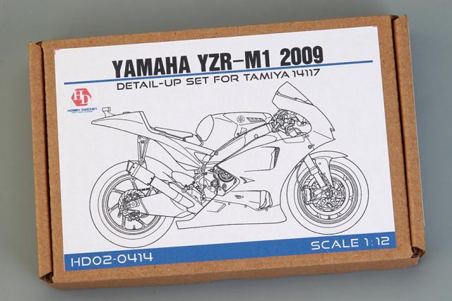 ホビーデザイン 1/12 ヤマハ YZR-M1 2009 ディティールアップパーツ (タミヤ対応) HD02-0414