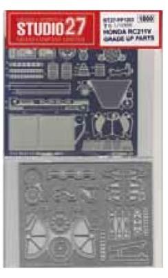 スタジオ27 1/12 ホンダ RC211V 2002/2003 ディティールアップパーツ タミヤ対応 FP1203