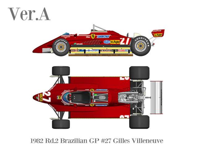[取り寄せ] モデルファクトリーヒロ 1/43 フルディティールメタルキット フェラーリ 126 C2 Ver.A ブラジル GP 1982 K765