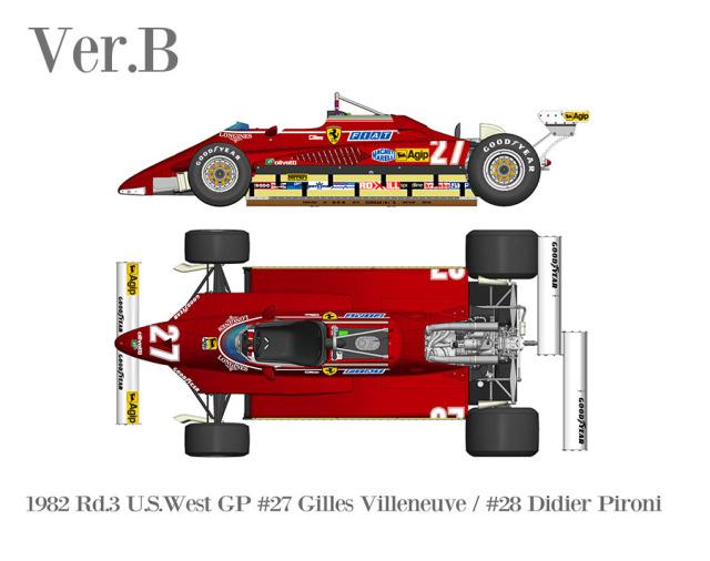 モデルファクトリーヒロ 1/43 フルディティールメタルキット フェラーリ 126 C2 Ver.B ロングビーチ GP 1982 K766
