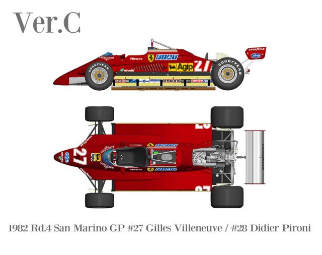 モデルファクトリーヒロ 1/43 フルディティールメタルキット フェラーリ 126 C2 Ver.C サンマリノ GP 1982 K767