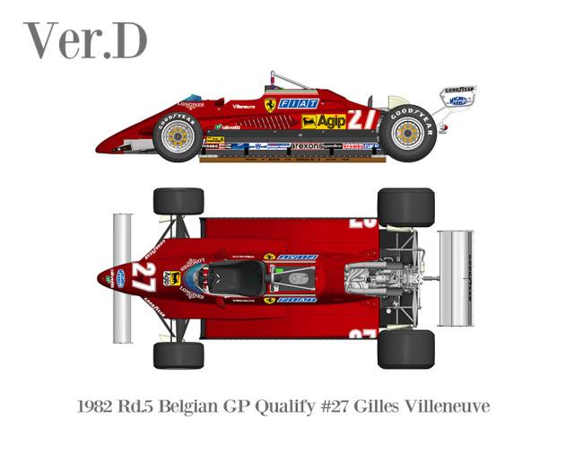 モデルファクトリーヒロ 1/43 フルディティールメタルキット フェラーリ 126 C2 Ver.D ベルギー GP 予選 1982 K768
