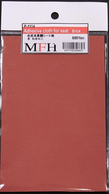 MFH-P1114