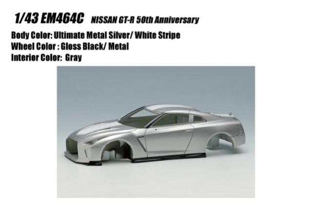 EM464C
