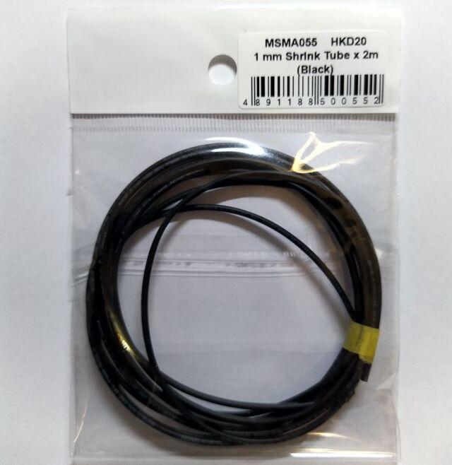 MSMクリエイション 熱収縮チューブ ブラック 1mm × 2m MSMA055
