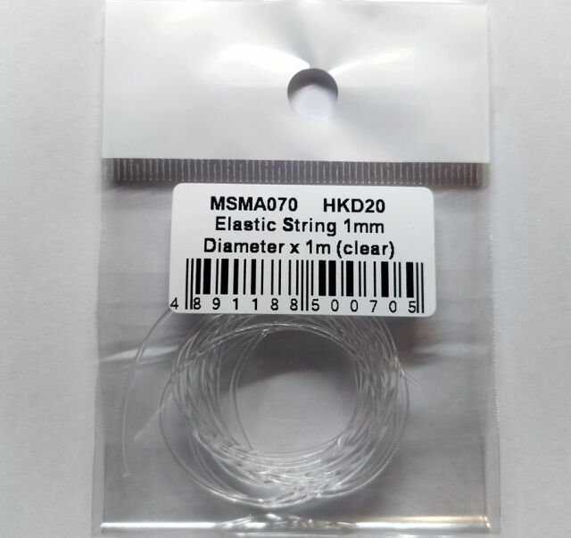 MSMクリエイション クリアチューブ クリアー 1mm × 1m MSMA070
