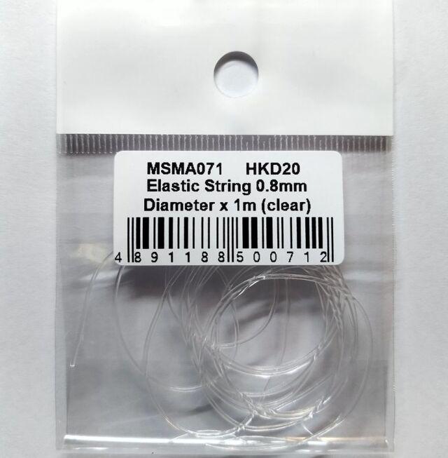 MSMクリエイション クリアチューブ クリアー 0.8mm × 1m MSMA071