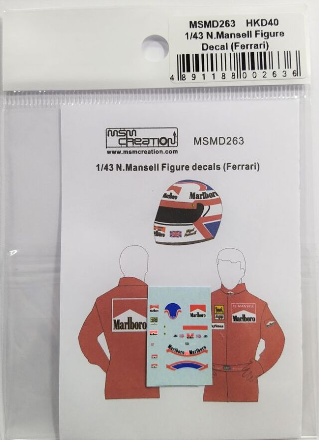 MSMクリエイション 1/43 N.マンセル フィギュアデカール フェラーリ MSMD263