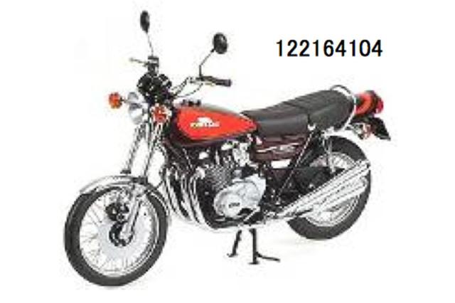 ミニチャンプス 1/12 カワサキ 900 Z1 スーパー4 1972 レッド/ブラウン 122164104 122164104
