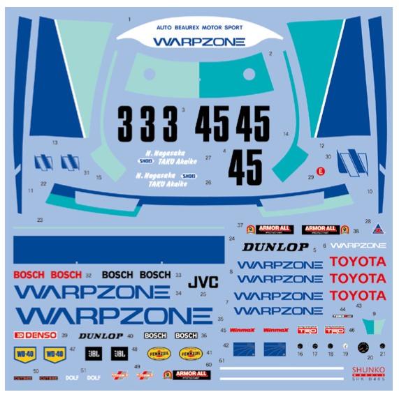 シュンコーモデル 1/24 トヨタ 85C ワープゾーン 1985 フルスポンサーデカール タミヤ対応 SHK-D405